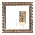 Κορνίζα ξύλινη - Ασημί αντικέ 1.5εκ.Χ2.2εκ.
