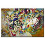Πίνακας Wassily Kandinsky - Composition VII 1913