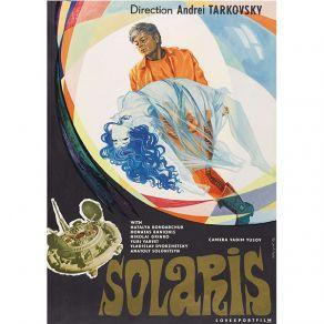 Αφίσα 1972 Solaris