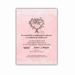 Προσκλητήριο γάμος και βάπτιση καρδιά και παπουτσάκια